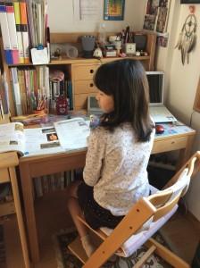 前田 暁美 1