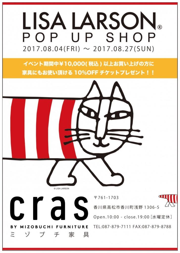 0602【チラシ】A5デザイン案 (2).ai