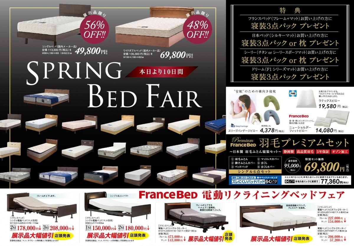 2020春bed0307