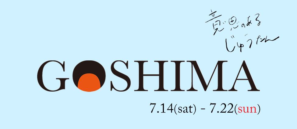 goshima