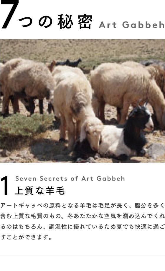 gyabbe02