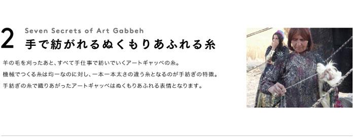 gyabbe03