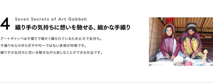 gyabbe05