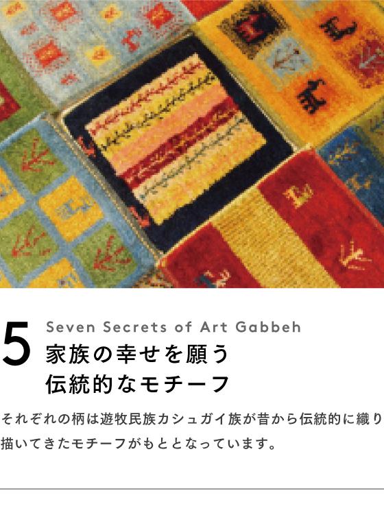 gyabbe06