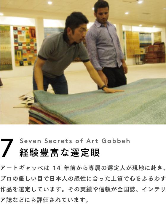 gyabbe08