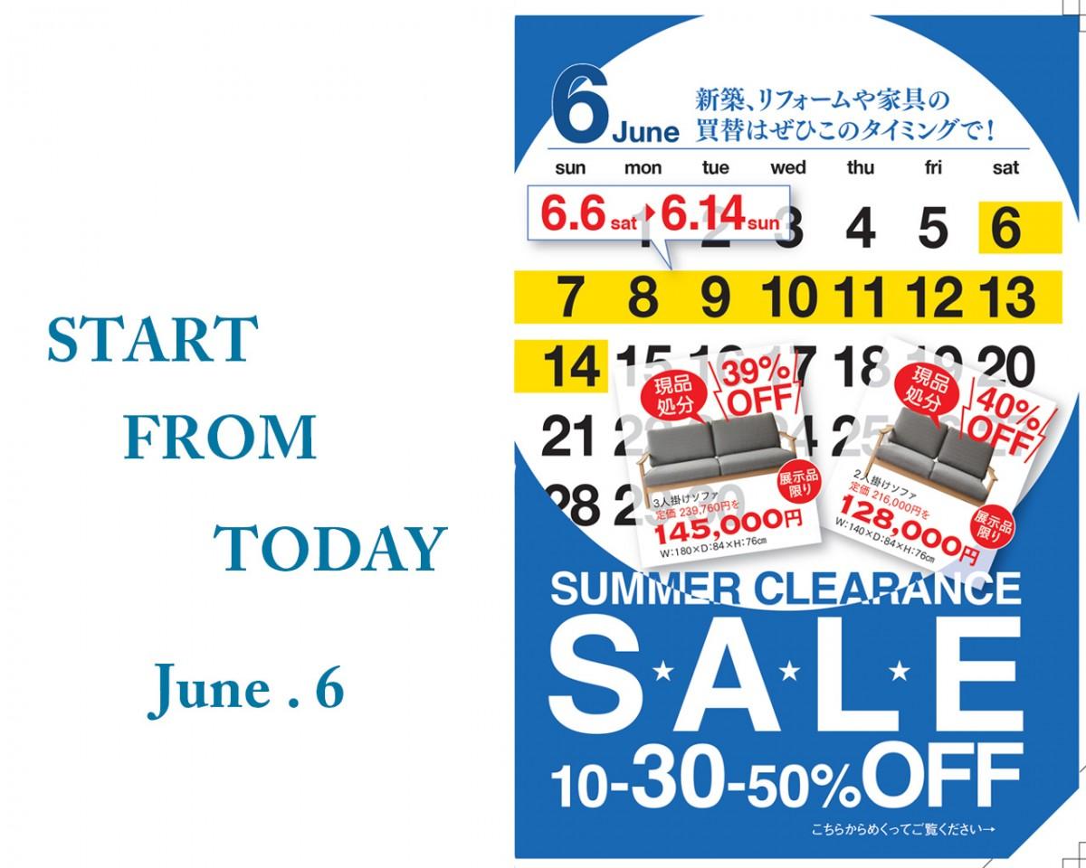sale start