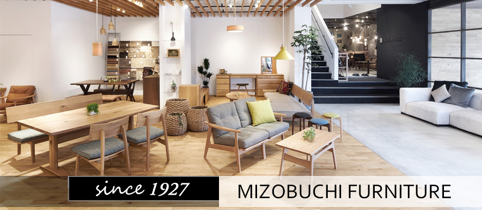 CRAS BY MIZOBUCHI FURNITURE